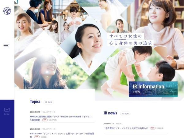 Screenshot of www.mrkholdings.co.jp