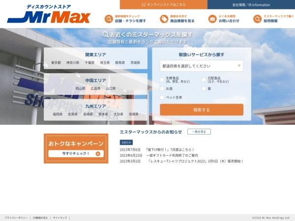 Screenshot of www.mrmax.co.jp