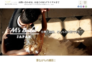 Screenshot of www.msbridal-japan.com