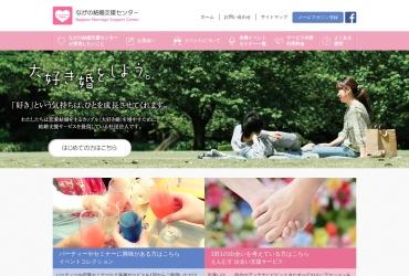 Screenshot of www.msc-nagano.jp