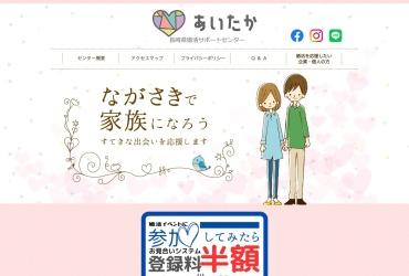 Screenshot of www.msc-nagasaki.jp