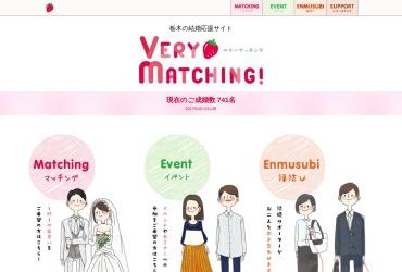 Screenshot of www.msc-tochigi.jp