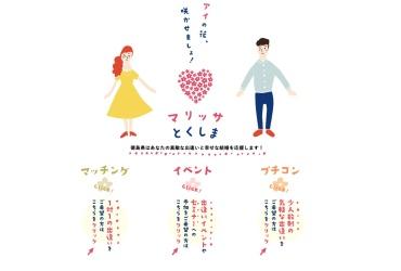 Screenshot of www.msc-tokushima.jp