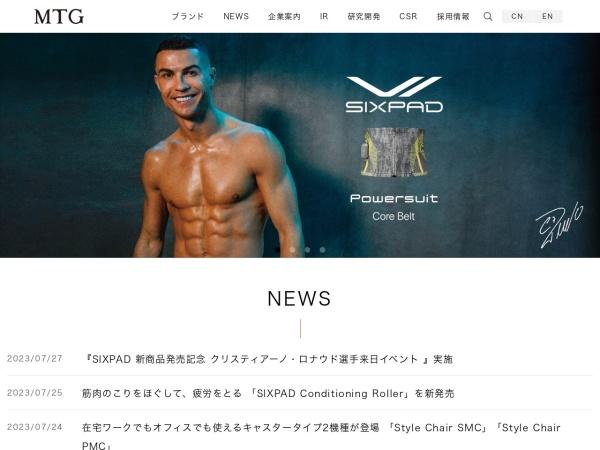 Screenshot of www.mtg.gr.jp