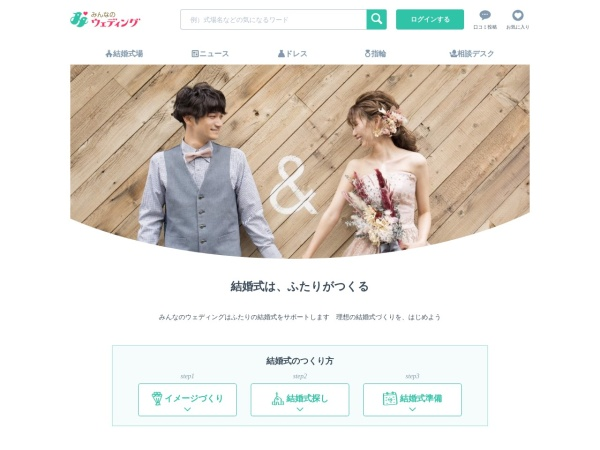 Screenshot of www.mwed.jp