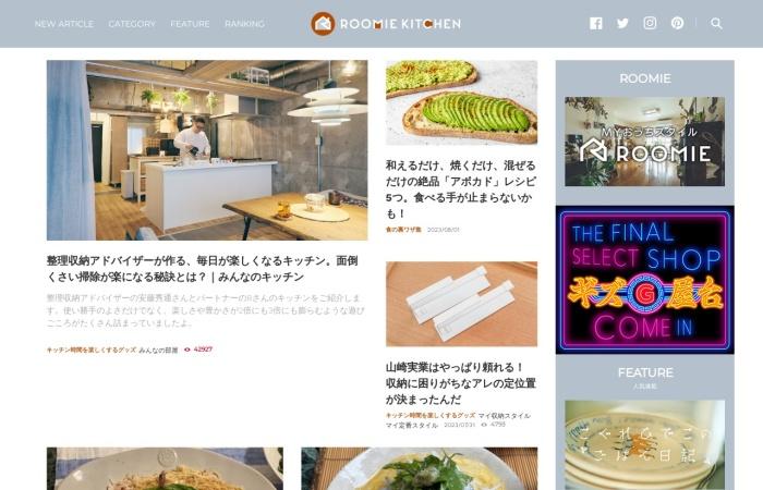 Screenshot of www.mylohas.net