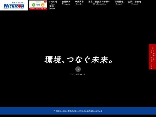 Screenshot of www.n-concept.co.jp
