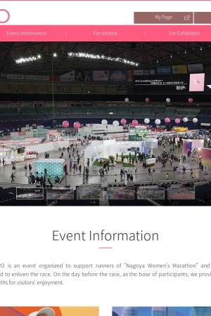 Screenshot of www.nagoya-m-expo.com