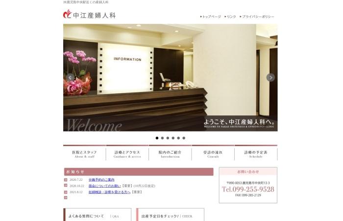 Screenshot of www.nakae-obgy.jp