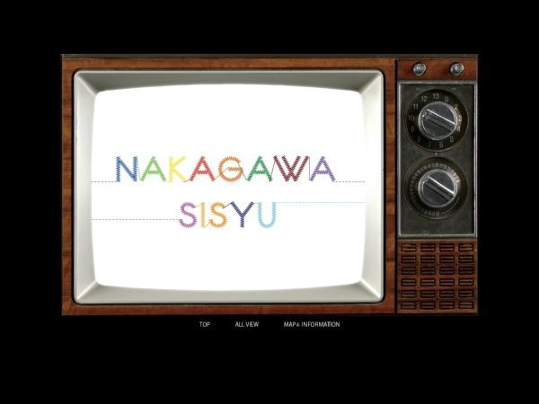 Screenshot of www.nakagawa-sisyu.com