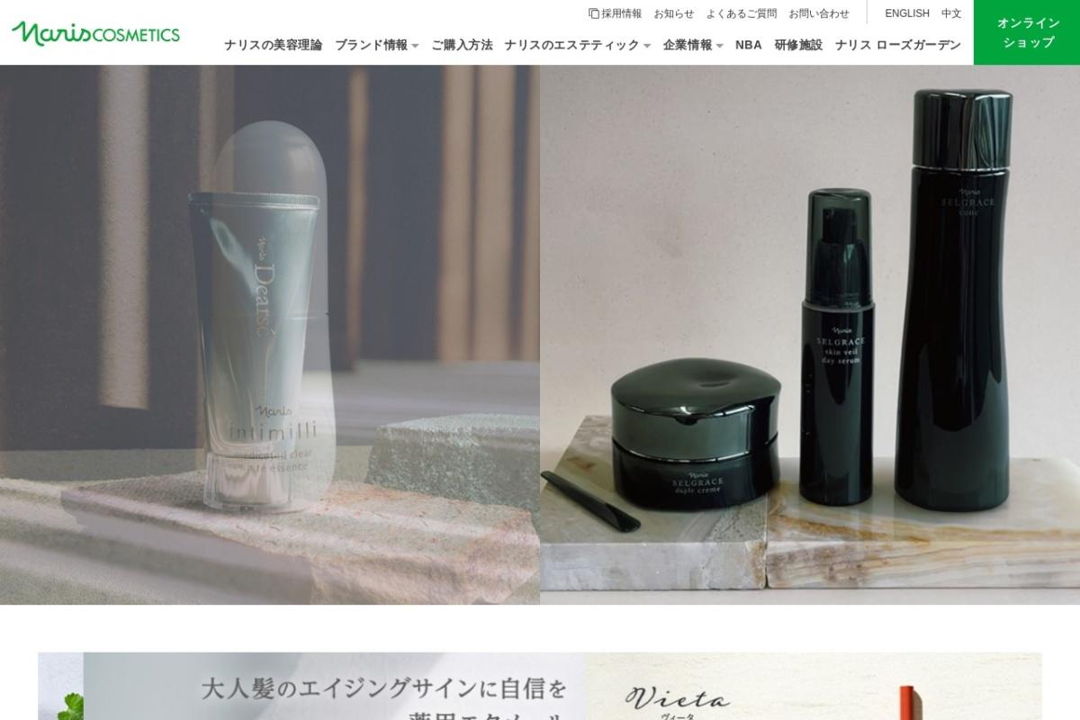 Screenshot of www.naris.co.jp