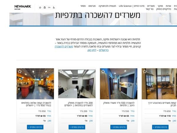 Screenshot of www.natam.co.il