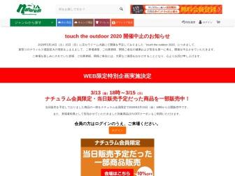 https://www.naturum.co.jp/special/touch2018/index.html?ref=ivbk