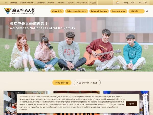 Screenshot of www.ncu.edu.tw
