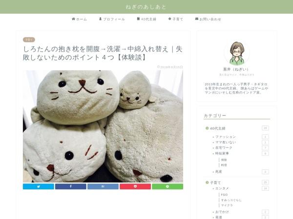 Screenshot of www.negyyyyyyy.com