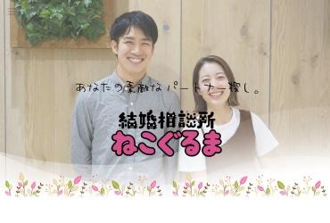 Screenshot of www.nekoguruma.com