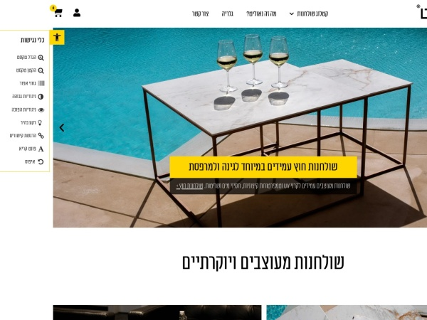 Screenshot of www.neolith-shop.co.il