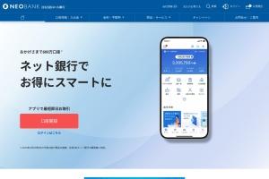 Screenshot of www.netbk.co.jp