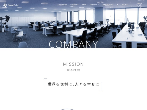 Screenshot of www.neuralpocket.com