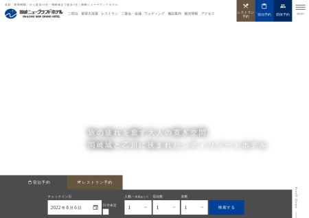 Screenshot of www.newgrand.yad.jp