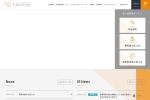 Screenshot of www.nex-tone.co.jp