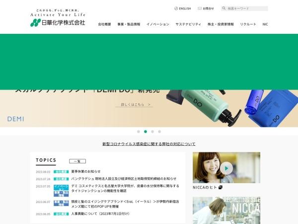 Screenshot of www.nicca.co.jp