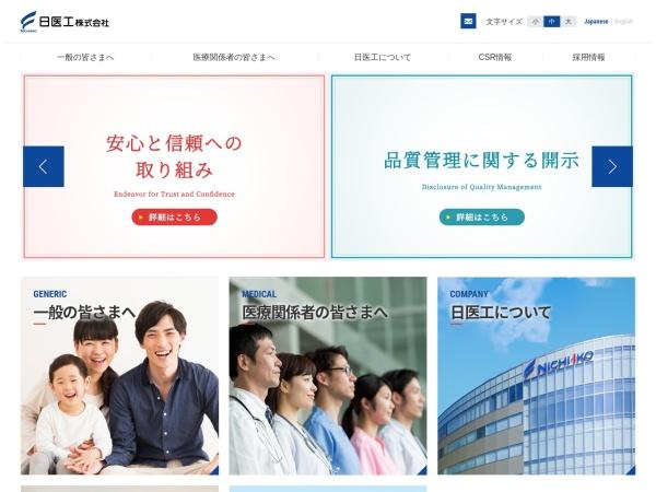 Screenshot of www.nichiiko.co.jp