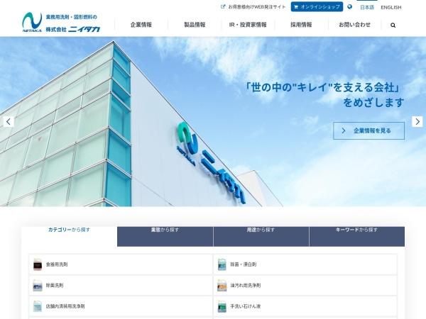 Screenshot of www.niitaka.co.jp