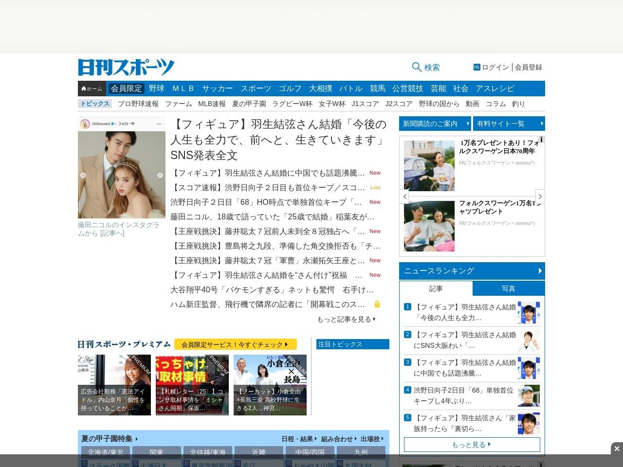 フィギュア365【5月17日】