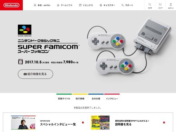 https://www.nintendo.co.jp/clvs/index.html