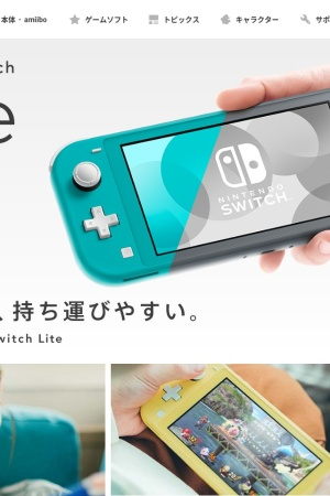 Screenshot of www.nintendo.co.jp