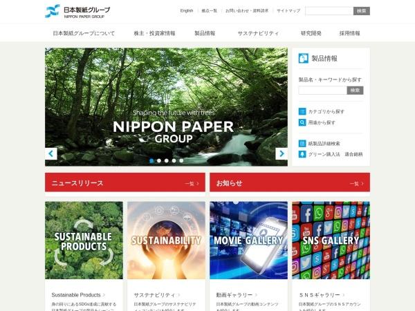 Screenshot of www.nipponpapergroup.com