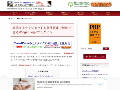 https://www.nishi2002.com/26063.html