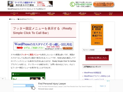 https://www.nishi2002.com/29002.html