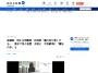 https://www.nishinippon.co.jp/feature/attention/article/271475/