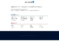 https://www.nishinippon.co.jp/nnp/saga/article/317055