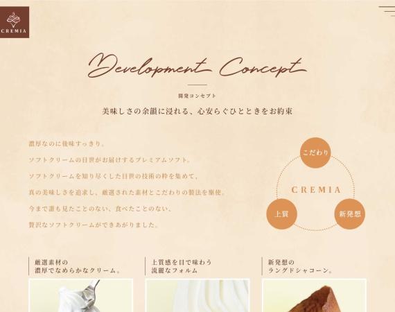 Screenshot of www.nissei-com.co.jp
