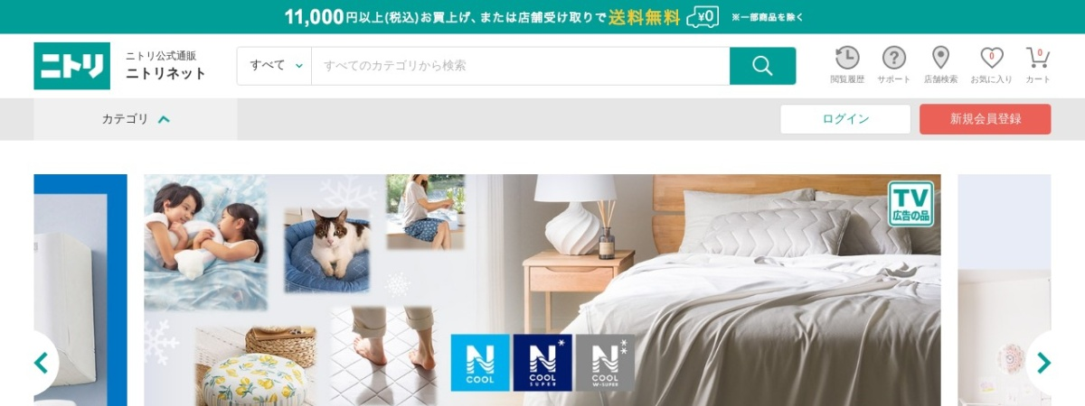 Screenshot of www.nitori-net.jp