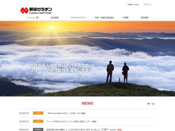 Screenshot of www.nitta-gelatin.co.jp