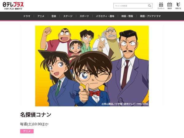 Screenshot of www.nitteleplus.com