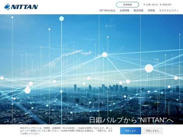 Screenshot of www.niv.co.jp