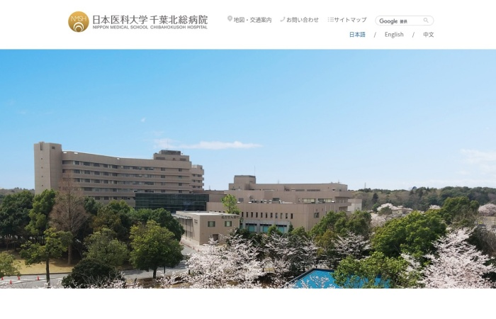 Screenshot of www.nms.ac.jp