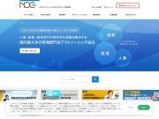 NOC日本アウトソーシング株式会社 コーポレートサイト