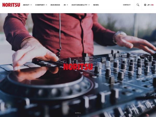 Screenshot of www.noritsu.co.jp