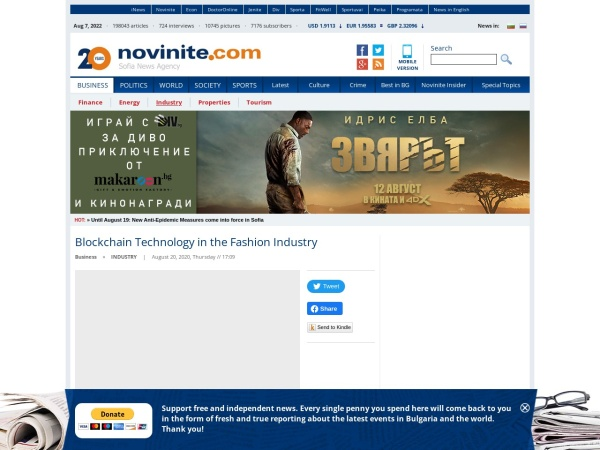 Screenshot of www.novinite.com