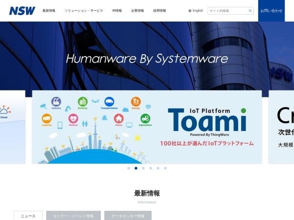 Screenshot of www.nsw.co.jp