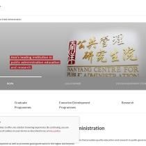 南洋理工大学中華言語文化研究センター(シンガポール)