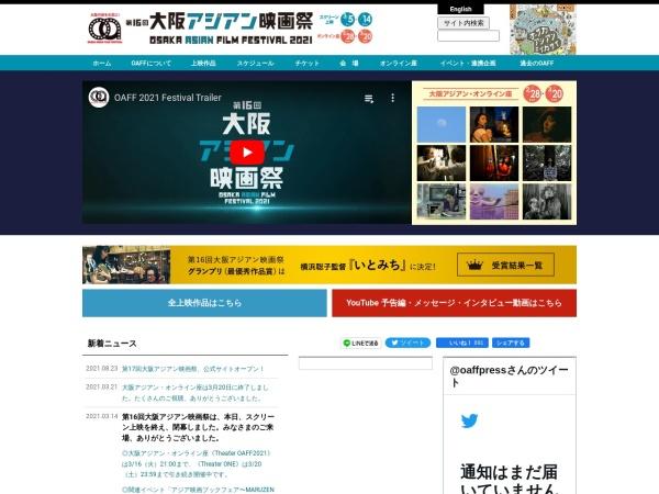 Screenshot of www.oaff.jp
