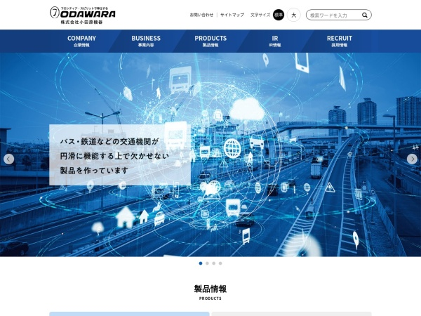 Screenshot of www.odawarakiki.com