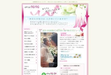 Screenshot of www.office-nana.com